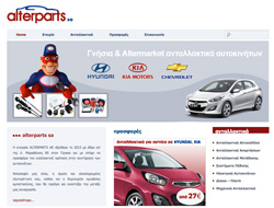 alterparts-site-front
